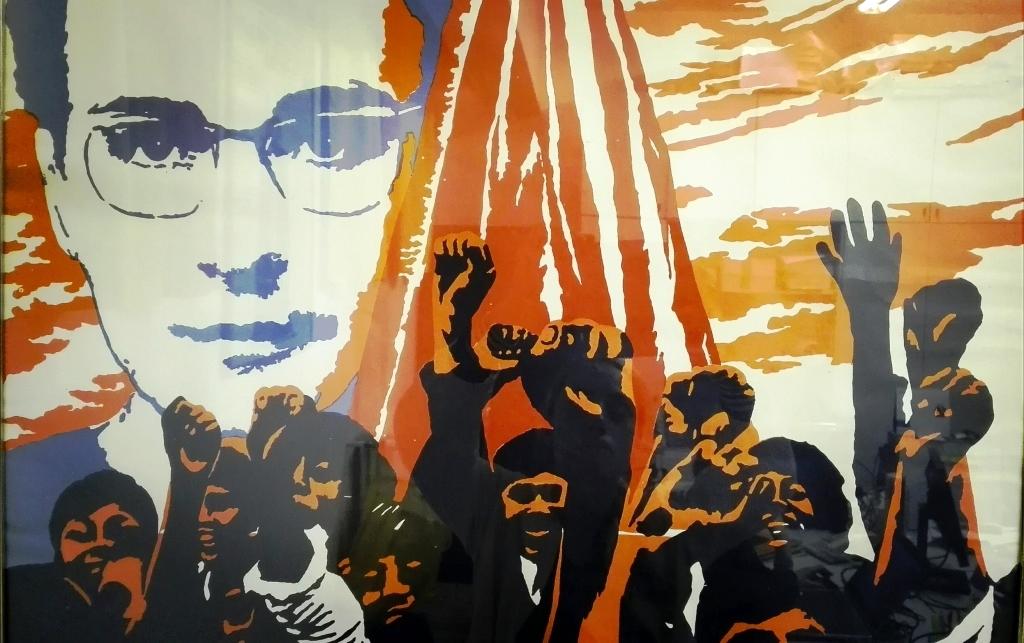 Particolare di un manifesto del Movimento Studentesco per il 1° anniversario dell'uccisione di Roberto Franceschi, 23 gennaio 1974