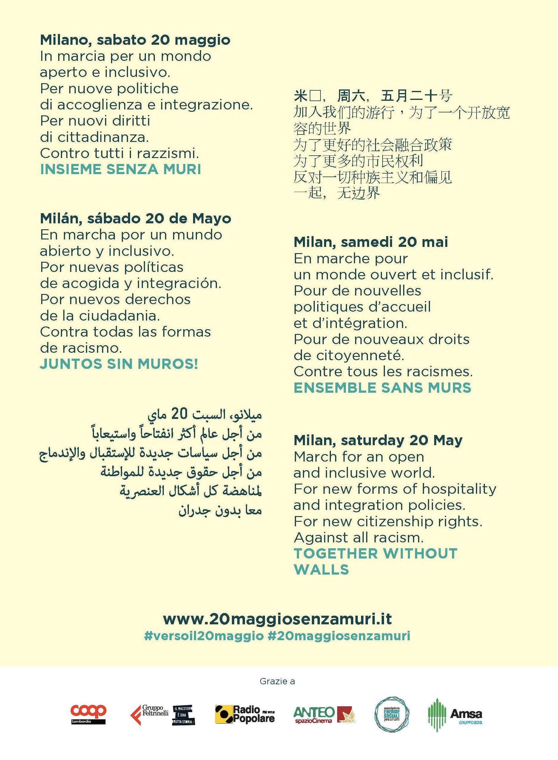 20 maggio - Insieme senza muri